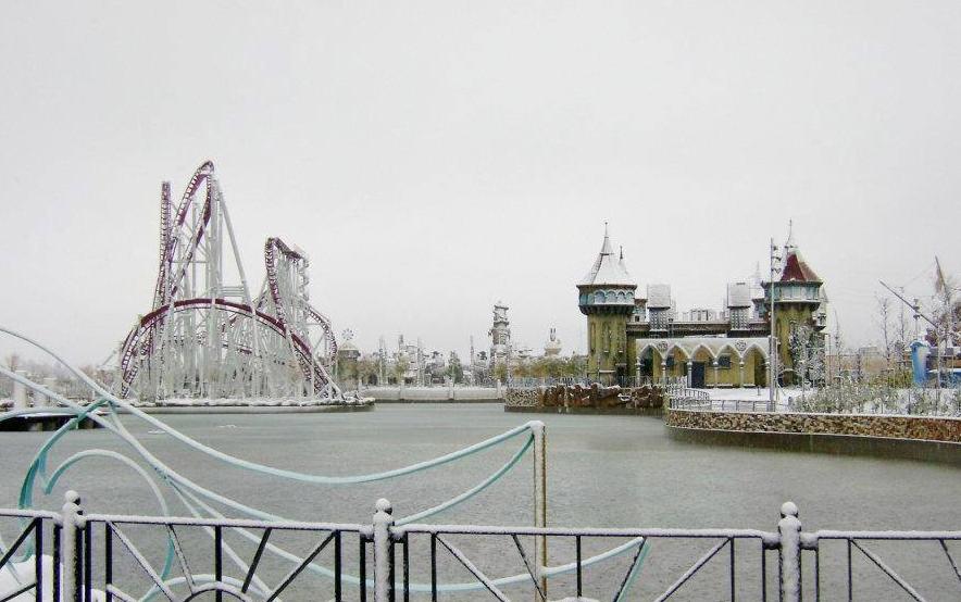Neve a Magicland