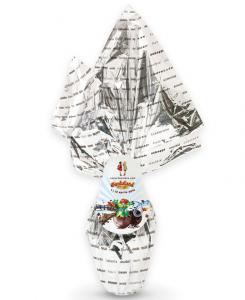Gardaland Uovo di Pasqua Limited Edition